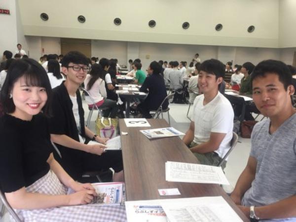 社会人メンターと学ぶ@静岡大学インターンシップ事前研修会