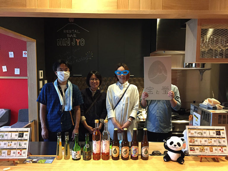 プレ金CAFE&BAR「宝と瑩」