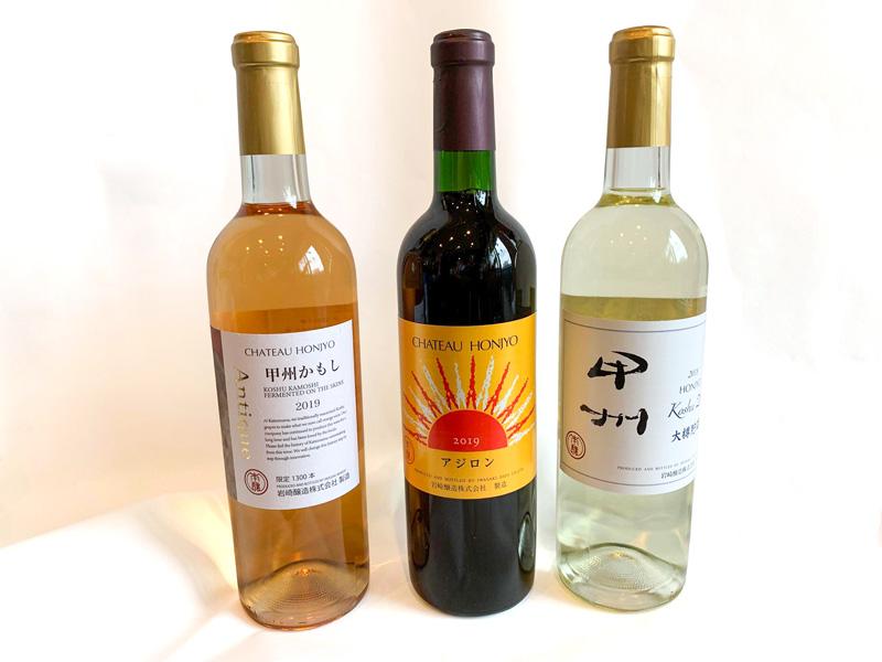 ホンジョーワイン